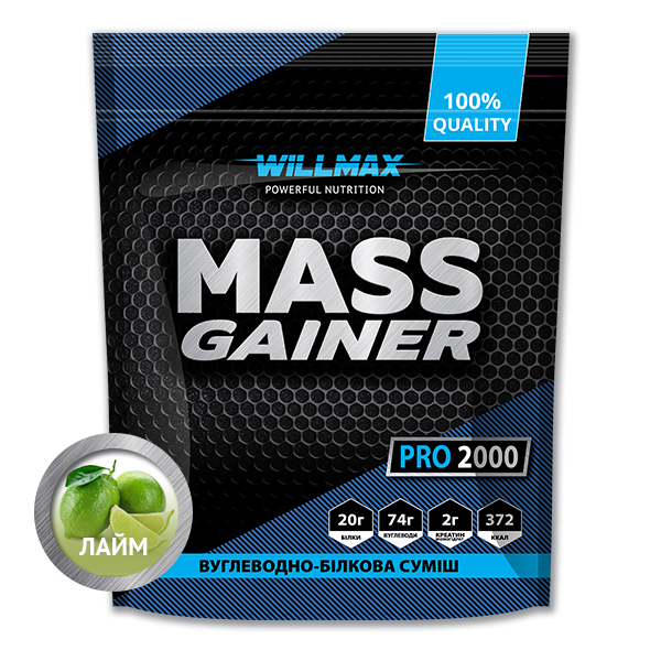 Гейнер Willmax  Mass Gainer 2кг Лайм