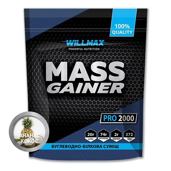 Гейнер Willmax  Mass Gainer 2кг Ананас-Кокос
