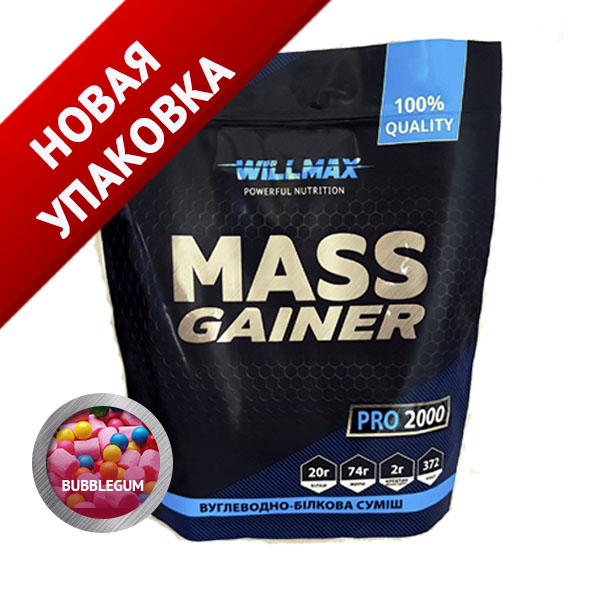 Гейнер Willmax  Mass Gainer 2кг БАБЛ ГАМ