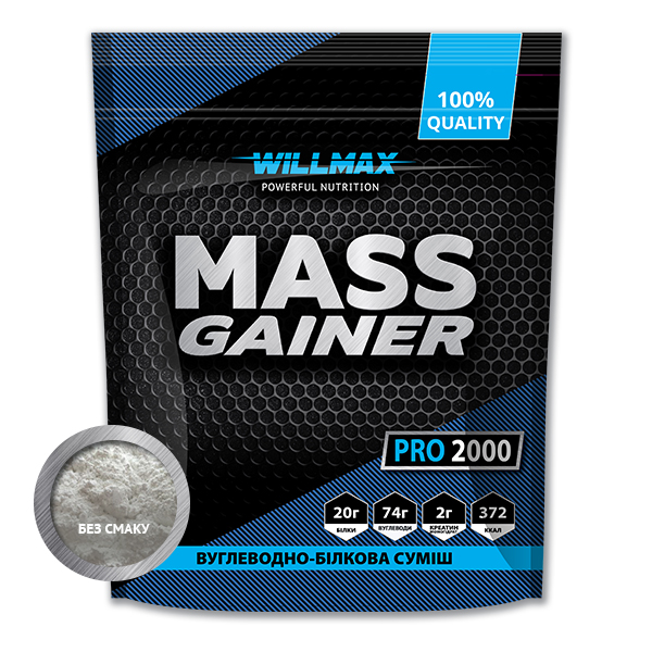 Гейнер Willmax  Mass Gainer 2кг Натуральный