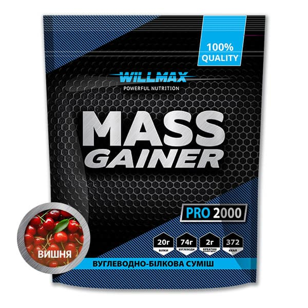 Гейнер Willmax  Mass Gainer 2кг Вишня