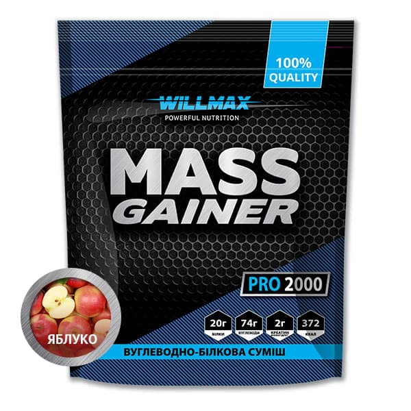 Гейнер Willmax  Mass Gainer 2кг Яблоко