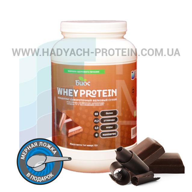 протеин коллаген купить в